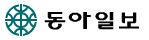 (주)동아일보사