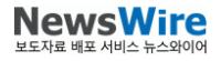코리아뉴스와이어