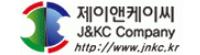 ㈜제이앤케이씨(JNKC Company)