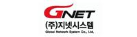 (주)지넷시스템