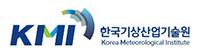 한국기상산업기술원