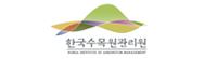 한국수목원관리원