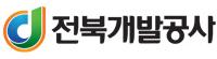 전북개발공사