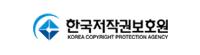 한국저작권보호원