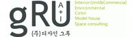(주)디자인그루A&I
