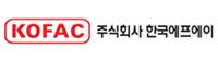 한국에프에이