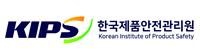 한국제품안전관리원