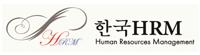 한국에이치알엠