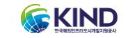 한국해외인프라도시개발지원공사