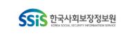 한국사회보장정보원