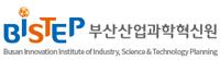 부산산업과학혁신원