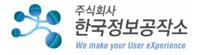 한국정보공작소
