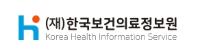 (재)한국보건의료정보원