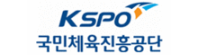 서울올림픽기념국민체육진흥공단