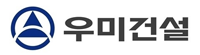 우미건설(주)