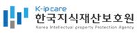 (재)한국지식재산보호원