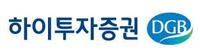 하이투자증권(주)