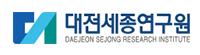 대전세종연구원