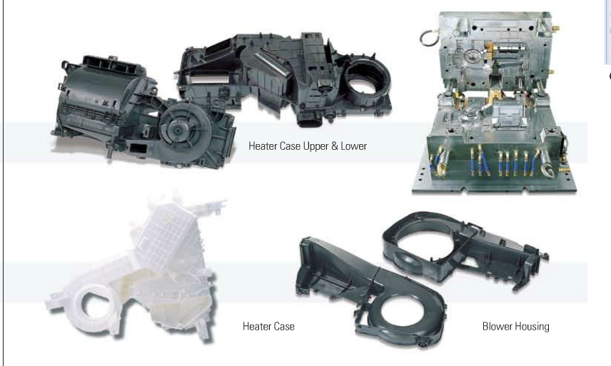 Heater Case Upper & Lower/Heater Case/Blower Housing