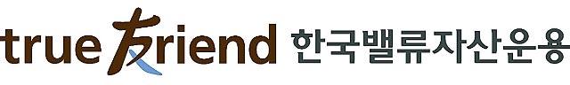 한국투자밸류자산운용(주)